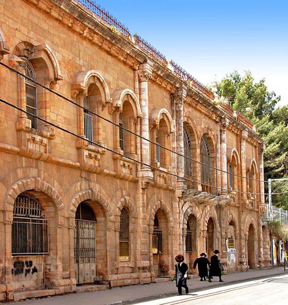 מדהים עגנון בירושלים: אך תמול שלשום - ירושלים - מסע אחר OT-42