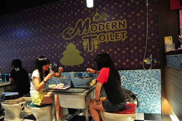בטוב טעם: סועדים יושבים על אסלות במסעדת שירותים מודרניים בבירת טייוואן