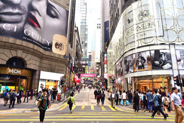 אזור הסנטרל, הלב העסקי של הונג קונג