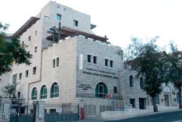 בית הארחה אגרון – ירושלים