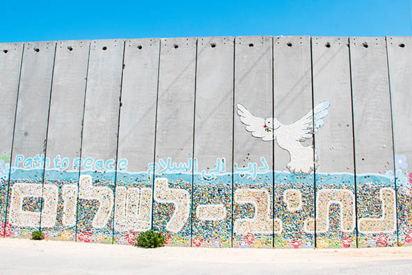 נתיב לשלום – נתיב העשרה