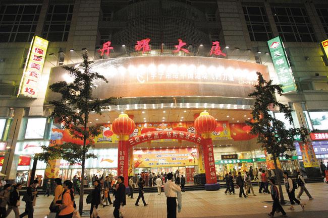 עסקים בסין: סופר מרקט עולמי