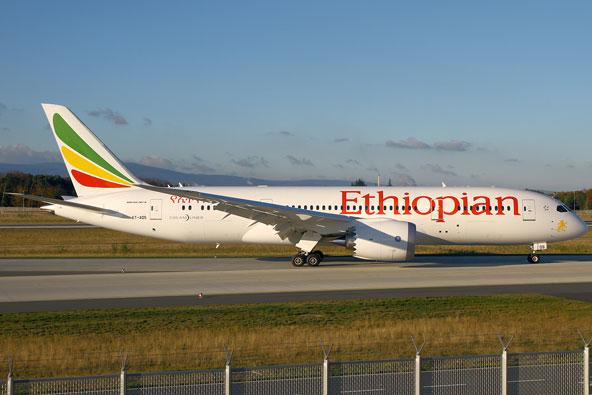 אתיופיאן מוסיפה שלושה יעדים חדשים