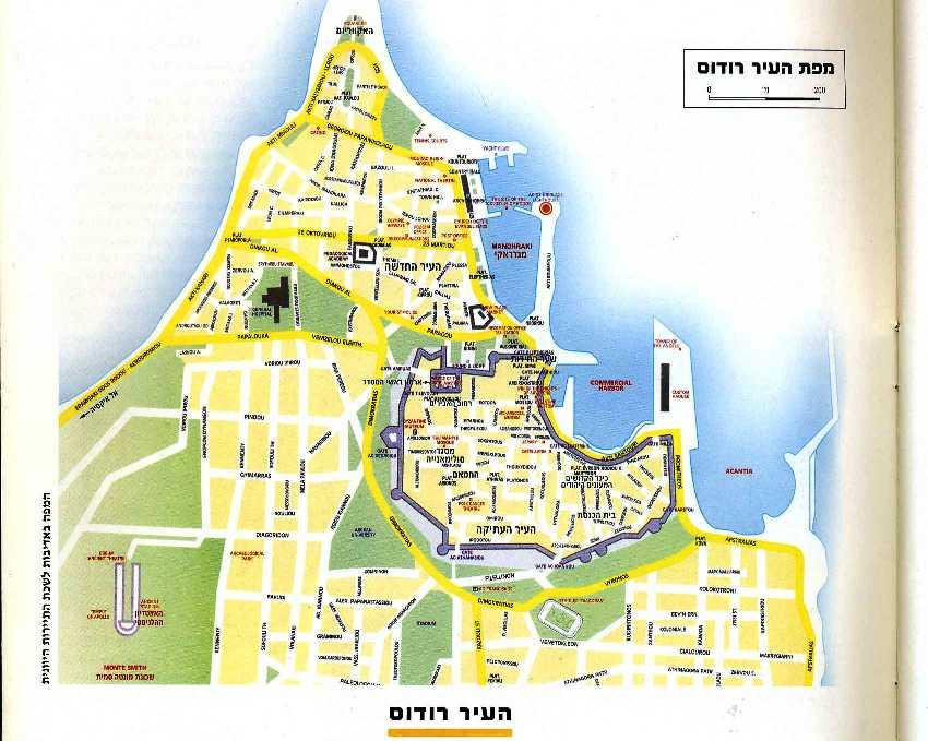 מפת העיר רודוס, רודוס