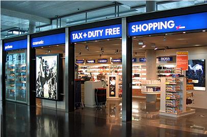 קניות בשדה התעופה – אי לאב יו טרמינל