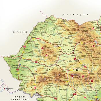 סנסציוני מפת רומניה - מפות בעברית באתר מסע אחר לתכנון טיול ברומניה LV-92