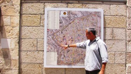 מפה חדשה של העיר העתיקה הוצבה בשער יפו