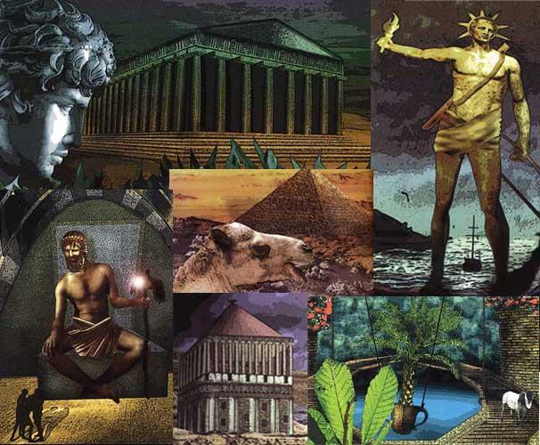 7 פלאי העולם העתיק