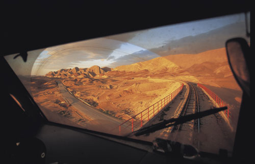 רכבת ישראל: המוביל הארצי