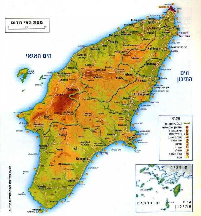 מפת האי רודוס