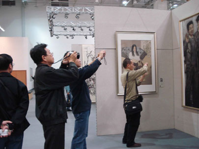 אמנות סינית מודרנית