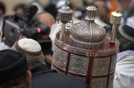 ספרד היהודית