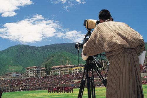 קץ עידן התמימות: בהוטן