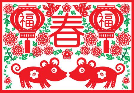 ראש השנה הסיני