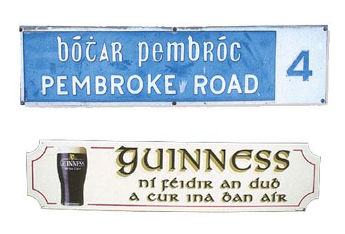 אירלנד: איך אומרים בגאלית קאמבק?
