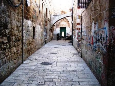 ירושלים: הכותל הקטן מתרחב