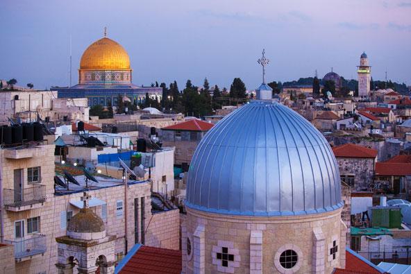 ירושלים של זהב ושל אדום, כחול וצהוב
