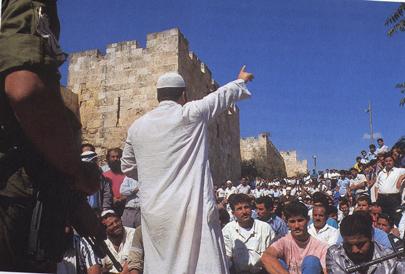 ירושלים – מוצב קדמי על שפת התהום