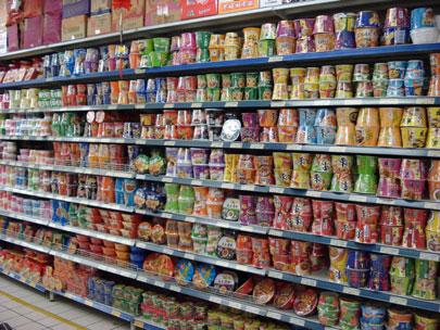 הסופרמרקט בשיאמן