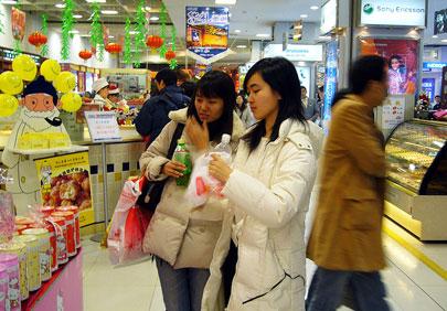 קניות בבייג'ינג – למלא את המזוודה