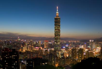 טייוואן – סין אחרת