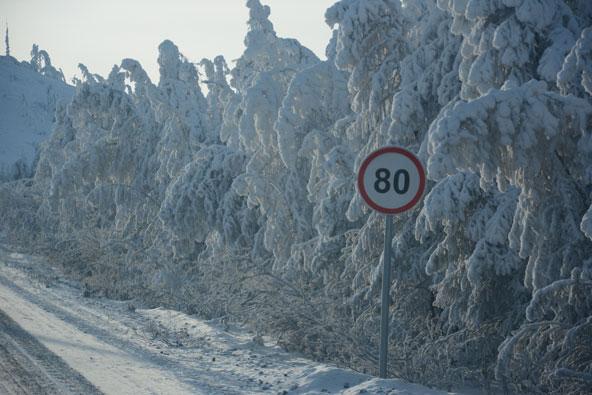 מסע אל המקום הכי קר בעולם