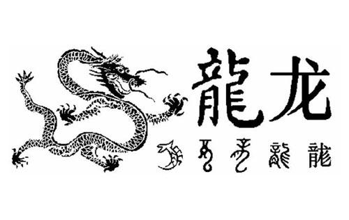 זה סינית בשבילי