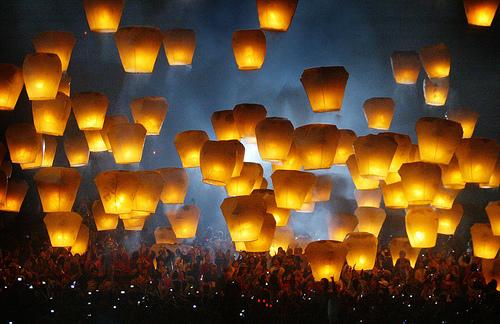 חג הפנסים בטייוואן