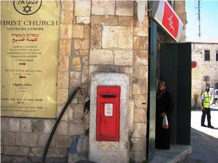 ירושלים: תיבות דואר מנדטוריות