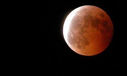 ליקוי חמה בירח