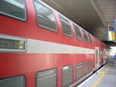 מיומנה של נוסעת מתוסכלת ברכבת