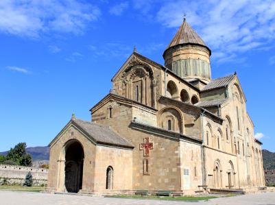 נצרות בגאורגיה: הצלב של נינו