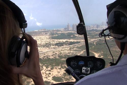 ישראל ממעוף הציפור – חלק ב', המרכז
