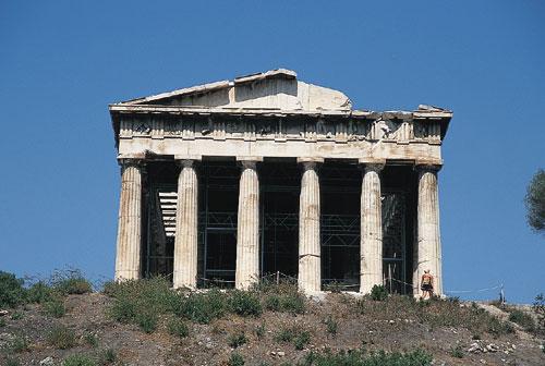 אתונה: סוקרטס כוכב עליון