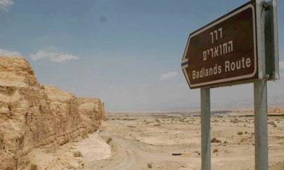 דרך השלום בערבה – טיול