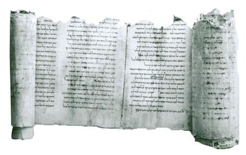 מוזיאון ישראל – סודות ואוצרות