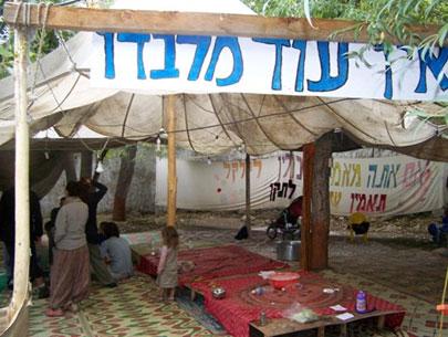 לדאק: בית יהודי בהודו