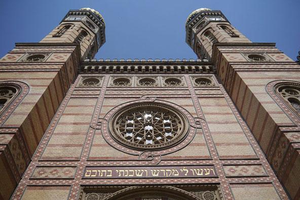 מותג חדש בתי כנסת מיוחדים ברחבי אירופה - אירופה - מסע אחר DP-68