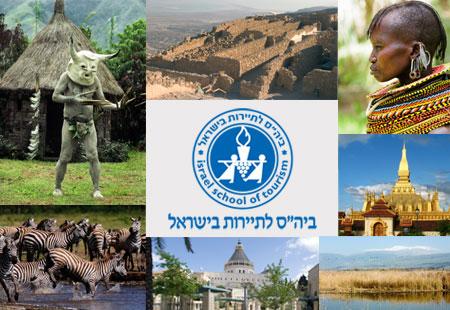 הדרכת טיולים בישראל