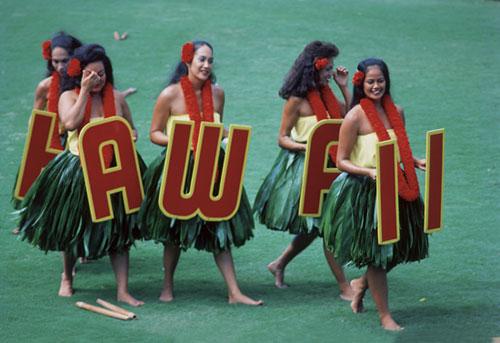 הוואי – ביקור ובילוי