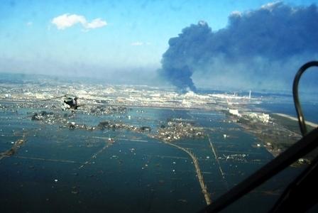 אחרי רעידת האדמה, הר געש התפרץ בדרום יפן