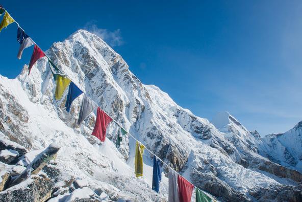 סרטון: נפאל הקסומה