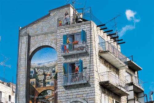 אמנות בירושלים: האיש שבקיר