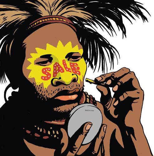 ניאו קולוניאליזם: באנו, ראינו, הרסנו