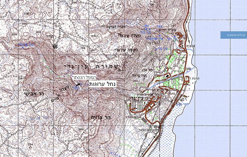 מפת נבי מוסא – נחל אוג