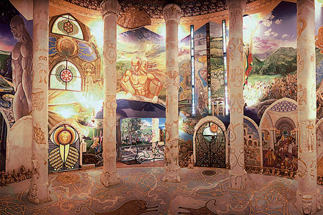 דמנהור – מקדש האדם, צפון איטליה