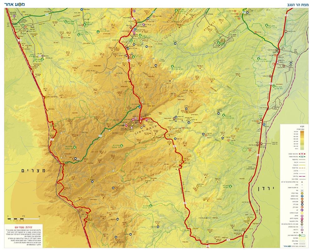 מפת הר הנגב, ישראל