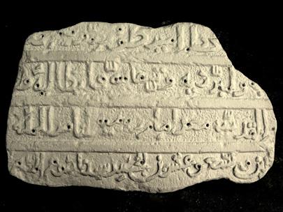 ממצא ארכיאולוגי יחיד במינו בעולם: כתובת צלבנית בערבית