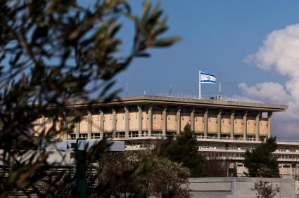 שביל הכנסת: מסלול הליכה חדש בירושלים