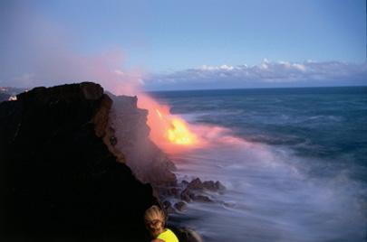 הוואי – שבילים ללבה של פלה